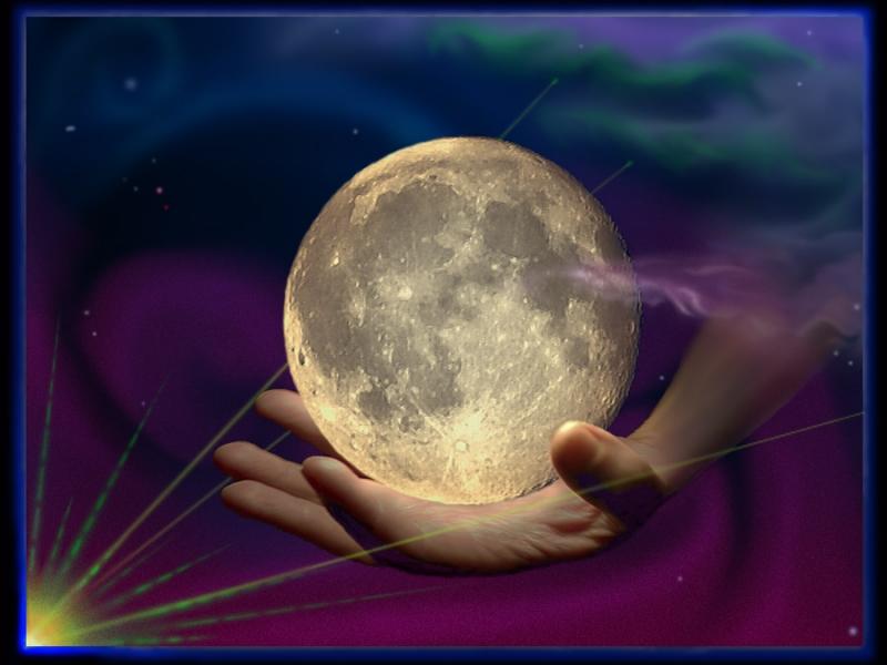 Гармонизация Луны