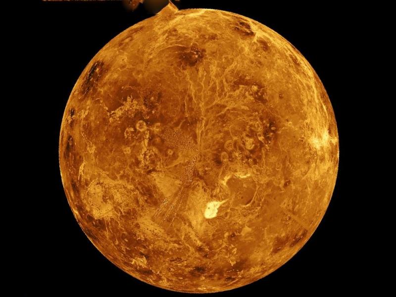 Венера в Стрельце 2016