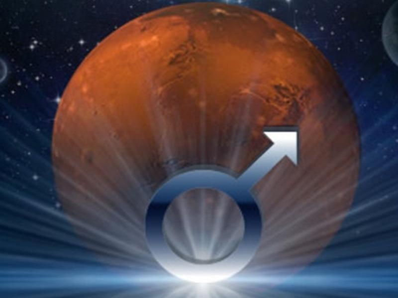 Ретроградный Марс с 17 апреля по 30 июня 2016